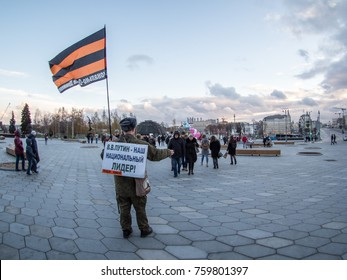 MOSCOW, RUSSIA-NOVEMBER 2017. Protest in the park , police check