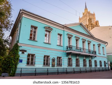 Moscow, Russia-October, 10, 2018: The house in which Alexander Pushkin lived is the great Russian poet. Street Old Arbat, house 53.