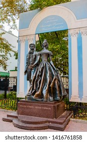 Moscow, Russia-October, 11, 2018: Natalia Goncharova and Alexander Pushkin. Monument on the old Arbat.