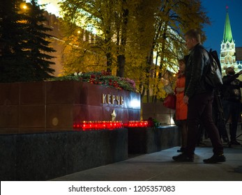 MOSCOW, RUSSIA-OCTOBER 17, 2018: action in memory of Russian students killed in the Crimea, in Kerch
