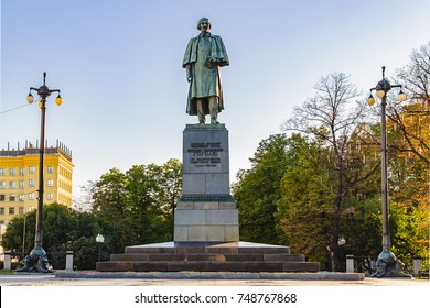 Moscow, Russia-October, 21, 2015: Bronze monument to the great Russian writer Nikolai Gogol on Gogol Boulevard.