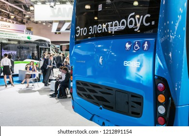 "Moscow, Russia-October 23, 2018: modern and comfortable city electric bus at the exhibition ""Busworld Russia 2018"". The exposition of KAMAZ"
