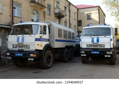 "MOSCOW, RUSSIA-SEPTEMBER 15, 2018: Police cars ""KAMAZ"" of the National Guard of Russia"