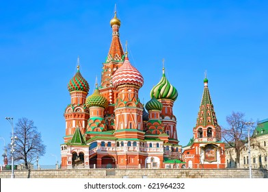 Moscow ,Russia,St Basil's cathedral