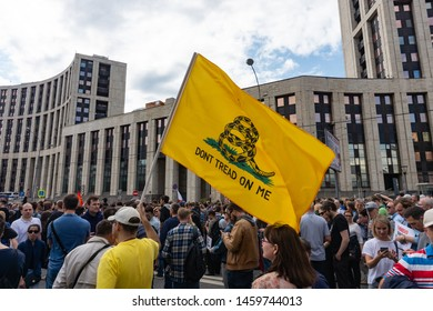 Moscow, Sakharov ave. July 20, 2019. Manifestation for the equal access  of  the independent (non partisan) candidates to the elections in Moscow Parliament (Mosgorduma).