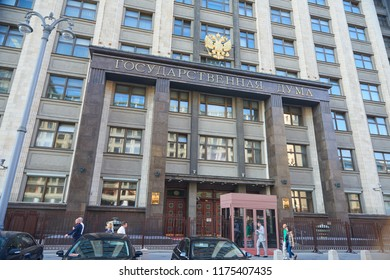 MOSCOW, SEP. 06, 2018: Close up view on Russian State Duma - Gosduma modern grey building with Russian emblem two-headed golden Imperial eagle. Lower house of the Russian legislature