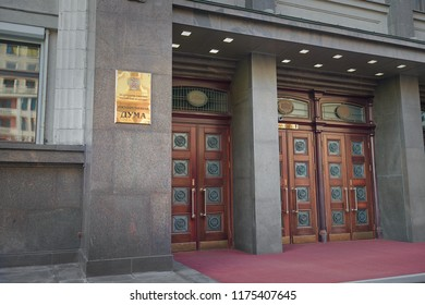 MOSCOW, SEP. 06, 2018: View on entrance to Russian State Duma building with golden plate with name, Russian emblem two-headed golden Imperial eagle. Lower house of the Russian legislature