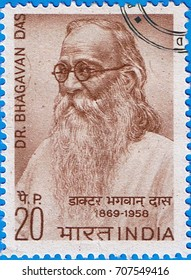 MOSCOW - SEPTEMBER 02, 2017: A stamp printed in India shows a portrait of the Indian Theosophist and public figure Bhagawan Das, circa 1969