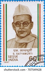 MOSCOW - SEPTEMBER 02, 2017: A stamp printed in India shows a portrait of the Indian activist and politician Sundara Satyamurti, circa 1987