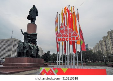 MOSCOW - SEPTEMBER 03, 2015: Holiday decoration on Kaluzhskaya square in Moscow, Moscow City Day 858 years. Monument to Vladimir Lenin. Popular landmark.