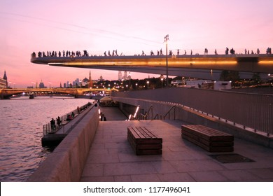 MOSCOW -  SEPTEMBER 06, 2018: View of Zaryadye park, new landmark in Moscow city historic center open in 2017. Color photo.