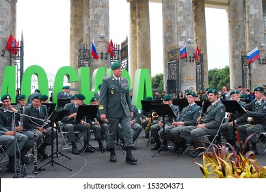 MOSCOW - SEPTEMBER 07: Military Band Tirol gives an open air concert by the Gorky recreation park. Day of the City celebration on September 07, 2013 in Moscow.