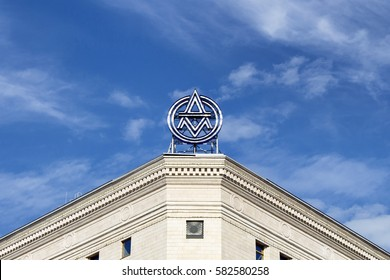 MOSCOW - SEPTEMBER 10, 2016: Emblem of The V&A Museum of Childhood in Moscow on top of the building with blue sky. It is a branch of the Victoria and Albert Museum.