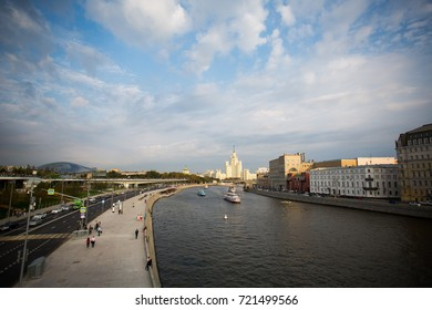 MOSCOW - SEPTEMBER 11, 2017: Opening of Park Zaryadye, central modern park near Red Square, Moscow, Russia. Project of an architectural bureau DILLER SCOFIDIO + RENFRO. Embankment