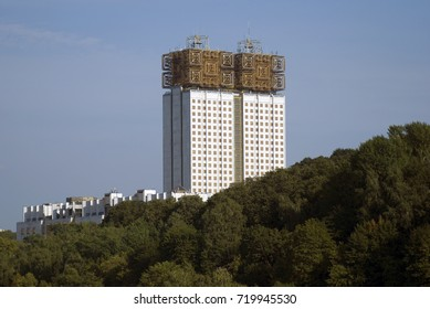 MOSCOW - SEPTEMBER 12, 2017: Building of Academy of Science of Russia. Famous landmark. Color photo.