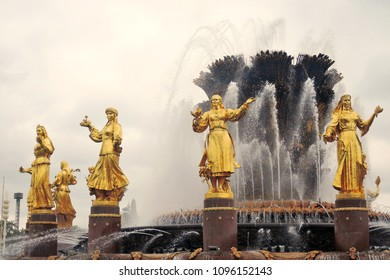 MOSCOW - SEPTEMBER 19, 2016: Peoples Friendship fountain at VDNKH park in Moscow. VDNH is a large city park, exhibition center and amusement park, popular touristic landmark.