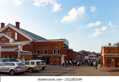 Moscow, September, 2019.  Open air party at the  Vinzavod territory; 19th century industrial winery currently transformed into business and  leisure area.