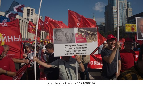 Moscow, September 22, 2018. Sakharov avenue. People protests against the rise of the state ensured pension age. This is the third such manifestation.