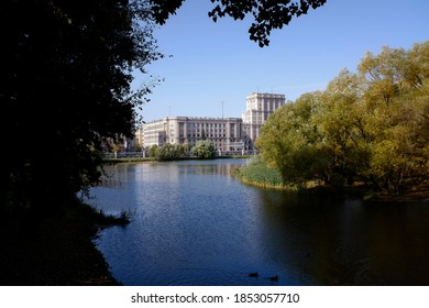 Moscow - September 27, 2020. Building of Bauman Moscow State Technical University. Sunny autumn view from Lefortovsky park.