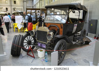 Moscow - September 29, 2012: Ford model T at the international largest exhibition of vintage cars and technical Antiques. Public-event.
