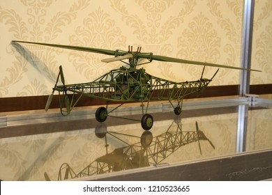 Moscow - September 29, 2012: Helicopter TsAGI 1-EA 1932 at the international largest exhibition of vintage cars and technical Antiques. Public-event.