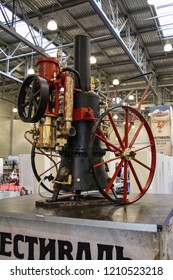Moscow - September 29, 2012: Lightweight portable steam water pump Valiant Merryweather 1892 at the international largest exhibition of vintage cars and technical Antiques. Public-event.