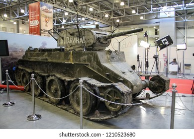 Moscow - September 29, 2012: Tank BT-7 at the international largest exhibition of vintage cars and technical Antiques. Public-event.