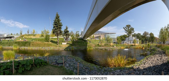 Moscow - September 4, 2018: Zaryadye Park with the modern amphitheater in Moscow, Russia. Zaryadye is one of the main tourist attractions of Moscow