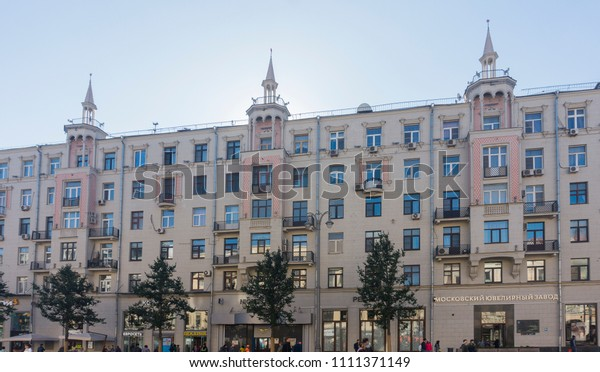 Moscow, September2017.  View at Tverskaya, 17 apartment house.