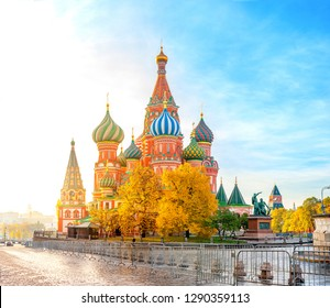 Moscow sights, view of St Basil's Cathedral on Red Square on a beautiful autumn morning. Russia