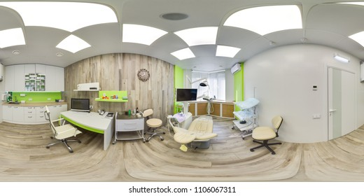 MOSCOW - SUMMER 2018, 3D spherical panorama with 360 viewing angle of the green dental office. Ready for virtual reality. Full equirectangular projection.  Dental clinic. Green color.