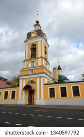 Moscow. Temple of the forty Sebastian martyrs. View from the gable