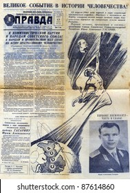 """MOSCOW, USSR - APRIL 13, 1961: Newspaper """"Pravda"""" with report on the first flight into space of the Soviet cosmonaut Yuri Gagarin, on April 13, 1961 in Moscow, USSR"""