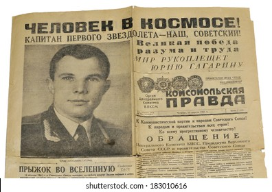 "MOSCOW, USSR - APRIL 13: Front page of the Soviet newspaper ""Komsomolskaya Pravda"" with reporting about first manned flight in Space and Yury Gagarin's portrait, on April 13, 1961 in Moscow, USSR."
