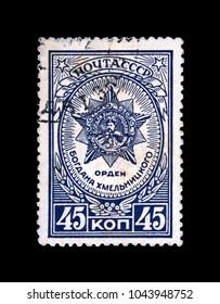 MOSCOW, USSR - CIRCA 1945: canceled stamp printed in USSR (Soviet Union) shows Order of hetman Bohdan Khmelnytsky (Bogdan Chmienicki), circa 1945.