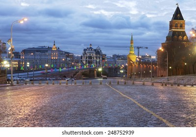 Moscow. Vasilevsky descent. The area of Vasilyevsky Spusk square, located on red square before the Kremlin embankment along the walls of the Kremlin.