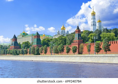 Moscow. View of the Kremlin from the Moscow river