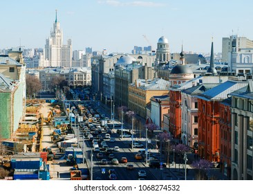Moscow view from Lubyanka Square traffic jam background hd