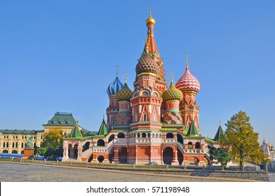 Moscow. The views of St. Basil's Cathedral