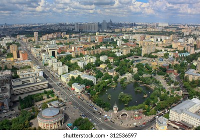 Moscow zoo from rooftop
