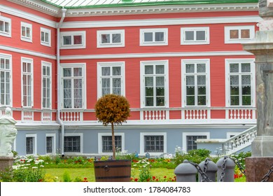 MOSCOW-July 27, 2020: Kuskovo Manor. Kuskovo Park-the Estate of count Sheremetev. Architectural and artistic ensemble of the XVIII century. Popular tourist attraction in Moscow.
