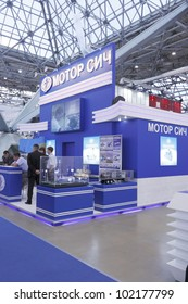 MOSCOW-JUNE 22: Stand Ukrainian company to repair aircraft gas turbine engines and gas-oil industry  at the INTERNATIONAL OIL & GAS EXHIBITION  on June 22, 2011 in Moscow