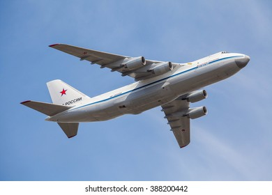 MOSCOW-MAY 9: Russian army military jets during military parade for the Victory Day which take place at Moscow's Red Square (World biggest cargo airplane an-124 (Ruslan)), Moscow, Russia.