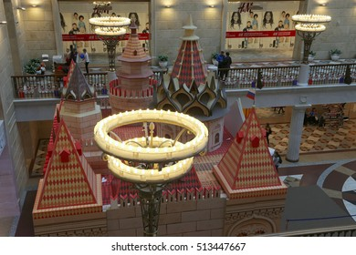 MOSCOW,RUSSIA - APRIL 28,2015:Interior Central children's store on Lubyanka (opened in April 2015 after extensive reconstruction) , Moscow, Russia
