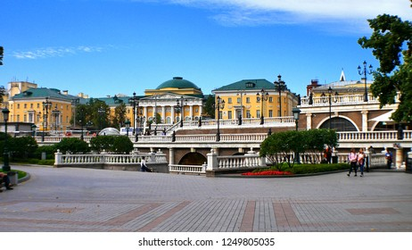 Moscow/Russia - April 7, 2017: Alexander Garden, the first public park in Moscow in the normal day