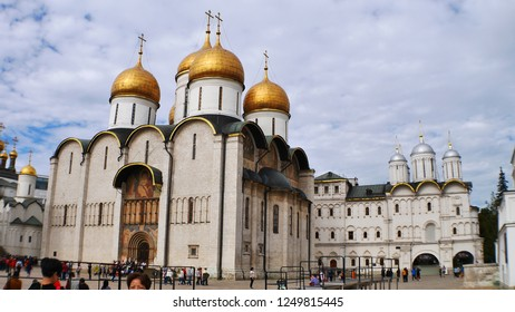 Moscow/Russia - April 7, 2017: Dormition Cathedral in the cloudy day