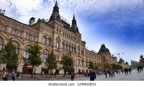 Moscow/Russia - April 7, 2017: in front of GUM department store in the normal day