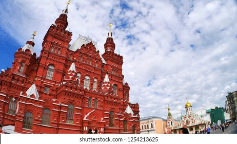 Moscow/Russia - April 7, 2017: State Historical Museum, as seen from the Red Square in the normal day not crowded with the tourists