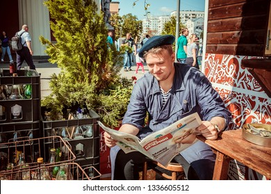 "MOSCOW,RUSSIA, AUGUST 18,2018. Festival ""Times and epochs"". Soviet loader 70-80 years of XX century (part-time worker)"