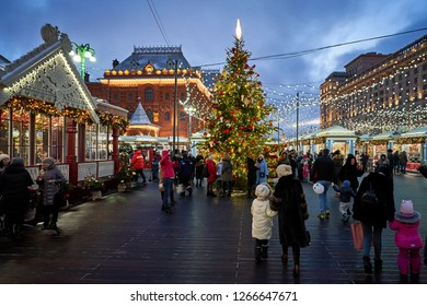 MOSCOW/RUSSIA - December 15, 2018: New Year celebrations and Christmas Tree in Moscow